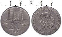 Изображение Дешевые монеты Польша 20 злотых 1973 Алюминий F