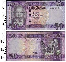 Изображение Банкноты Африка Судан 50 фунтов 2015  UNC
