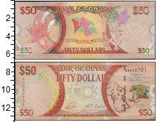 Изображение Банкноты Южная Америка Гайана 50 долларов 2016  UNC