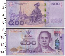 Изображение Банкноты Таиланд 500 бат 1992  UNC