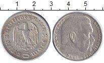 Изображение Монеты Третий Рейх 5 марок 1936 Серебро XF Гинденбург (D)