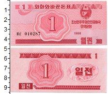 Изображение Банкноты Северная Корея 1 вон 1988  UNC