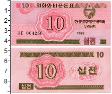 Изображение Банкноты Северная Корея 10 вон 1988  UNC