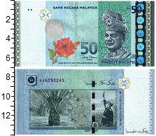 Изображение Банкноты Малайзия 50 рингит 0  UNC Портрет Т. Абдул Рах