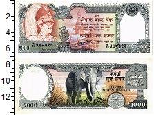 Изображение Банкноты Непал 1000 рупий 0  XF+