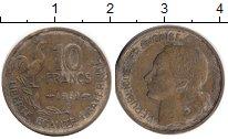 Изображение Дешевые монеты Франция 10 франков 1951 Цинк F