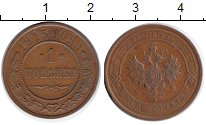 Изображение Дешевые монеты Россия 1 копейка 1915 Дерево F