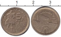 Изображение Дешевые монеты Европа Испания 5 песет 1996 Бронза XF-