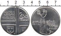 Изображение Мелочь Венгрия 200 форинтов 1977 Серебро UNC-