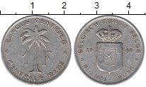 Изображение Мелочь Руанда 1 франк 1959 Алюминий VF