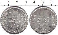 Изображение Монеты Африка Египет 10 пиастр 1937 Серебро UNC-