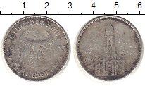 Изображение Монеты Третий Рейх 5 марок 1935 Серебро VF Гарнизонная кирха в