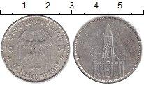 Изображение Монеты Третий Рейх 5 марок 1934 Серебро VF F  Гарнизонная кирха