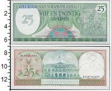 Изображение Банкноты Южная Америка Суринам 25 гульденов 1985  XF