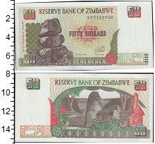 Изображение Банкноты Африка Зимбабве 50 долларов 1994  UNC