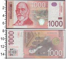 Изображение Банкноты Европа Сербия 1000 динар 2014  UNC