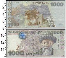 Изображение Банкноты Киргизия 1000 сом 2000  UNC