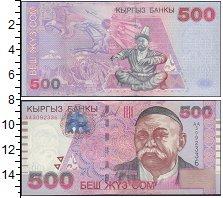 Изображение Банкноты Киргизия 500 сом 2000  UNC-