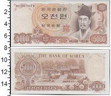 Изображение Банкноты Южная Корея 5000 вон 1977  UNC