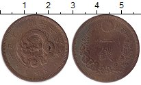 Изображение Монеты Азия Япония 1 сен 0 Медь VF