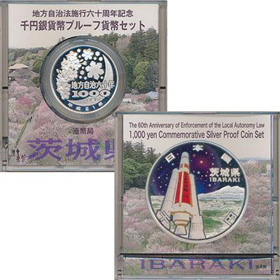 Изображение Подарочные монеты Япония 1000 йен 2009 Серебро Proof