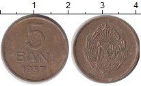 Изображение Монеты Румыния 5 бани 1957 Медь XF