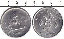 Изображение Монеты Мальдивы 10 руфий 1980 Медно-никель UNC