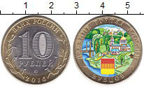 Изображение Цветные монеты СНГ Россия 10 рублей 2016 Биметалл UNC