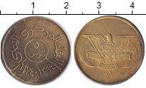Изображение Мелочь Азия Йемен 5 филс 1974 Латунь XF+