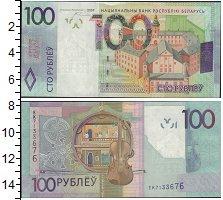 Изображение Банкноты Беларусь 100 рублей 2009  XF