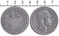 Изображение Монеты Германия Пруссия 5 марок 1903 Серебро XF