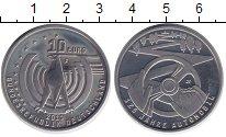 Изображение Монеты ФРГ 10 евро 2011 Серебро UNC