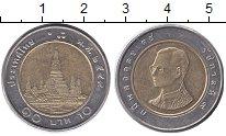 Изображение Дешевые монеты Азия Таиланд 10 бат 2006 Биметалл XF