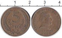 Изображение Дешевые монеты Уругвай 5 сентесим 1960 Латунь VF