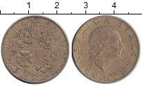 Изображение Дешевые монеты Европа Италия 200 лир 1993 Латунь XF-