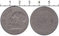 Изображение Дешевые монеты Мексика 1 песо 1972 Медно-никель XF-