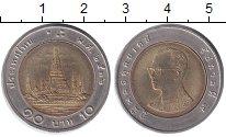 Изображение Дешевые монеты Азия Таиланд 10 бат 2002 Биметалл XF