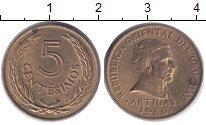 Изображение Дешевые монеты Южная Америка Уругвай 5 сентесим 1960 Латунь XF