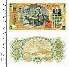 Изображение Банкноты Северная Корея 1 вон 1947  UNC