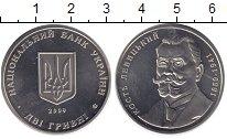 Изображение Монеты Украина 2 гривны 2009 Медно-никель UNC- Константин Левицкий.