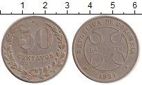 Изображение Монеты Колумбия 50 сентаво 1921 Медно-никель XF