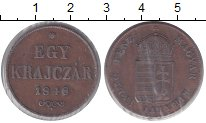 Изображение Монеты Венгрия 1 крейцер 1848 Медь XF