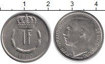 Изображение Дешевые монеты Европа Люксембург 1 франк 1980 Медно-никель XF