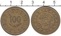 Изображение Дешевые монеты Тунис 100 миллим 1996 Латунь XF-