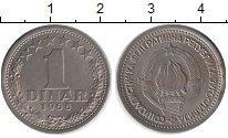 Изображение Дешевые монеты Югославия 1 динар 1965 Медно-никель XF+