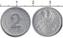 Изображение Дешевые монеты Австрия 2 гроша 1965 Алюминий XF
