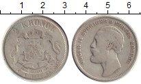 Изображение Монеты Европа Швеция 2 кроны 1876 Серебро VF