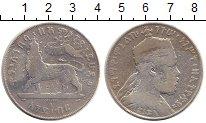 Изображение Монеты Африка Эфиопия 1 бирр 0 Серебро VF