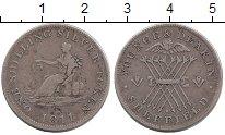 Изображение Монеты Европа Великобритания 1 шиллинг 1811 Серебро XF