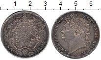 Изображение Монеты Европа Великобритания 1/2 кроны 1821 Серебро XF